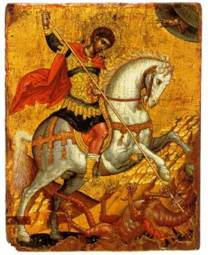 15623-agiow georgios