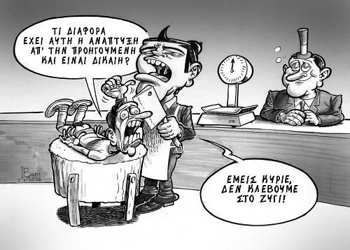 skitso-anaptyksh-dikaih-tsip-ploysioi-ftwxoi-laos-1